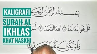 Contoh Kaligrafi Khat Naskhi Contoh Kaligrafi