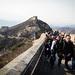 china | badaling great wall