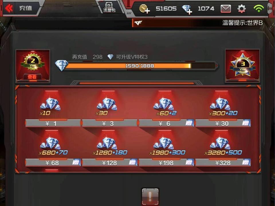những ứng dụng đổi thẻ QQ của tencent