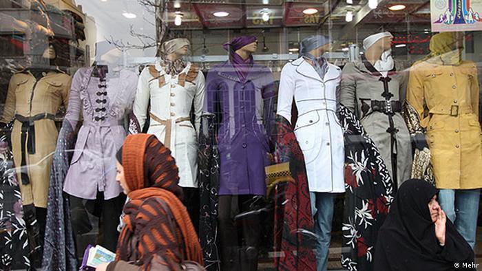 Schaufensterpuppen in Iran Mannequin Geschäft Mode Bekleidung (Mehr)