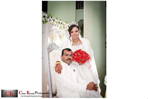 Adam & Mazlina, Engagement/Reception Ceremony @ Kim Sen