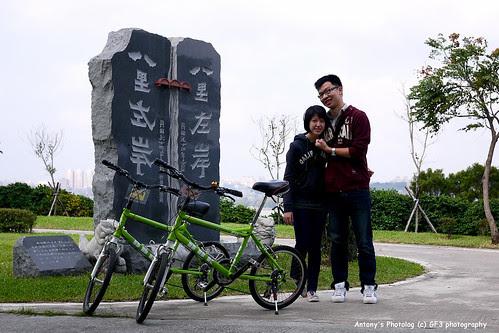 2011.11.20 八里單車日 -77