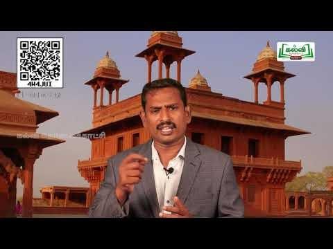 11th Historyஅரபியர், துருக்கியரின் வருகை  அலகு 10  பகுதி 2 Kalvi TV