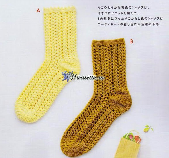 Knit crochet socks.  Schemes (1) (587x549, 319Kb)
