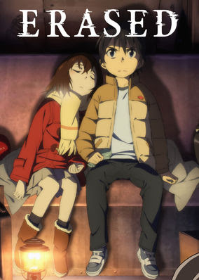 Erased - Season 1