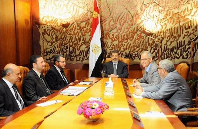 gobierno egipcio