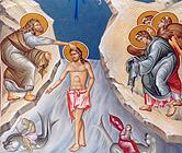Εκκλησία και Βάπτισμα