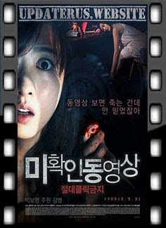 download film coco sub indo 720p