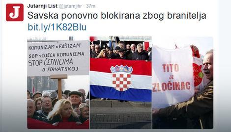 """Prizor s nedavnog protesta """"branitelja"""" u Zagrebu"""