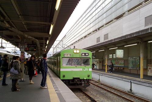 JR train at Kyoto station