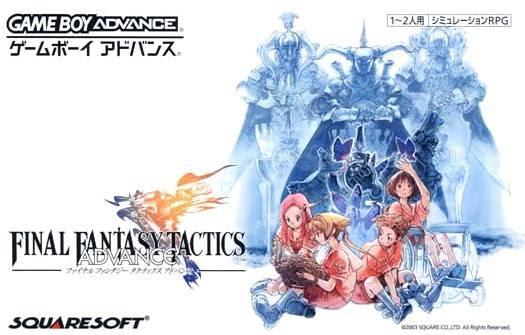 final fantasy game boy advance