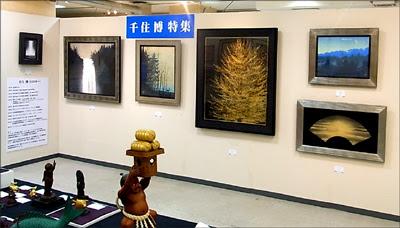 2012秋の美術逸品展,千住博,2012松菱,美術イベント,デパート
