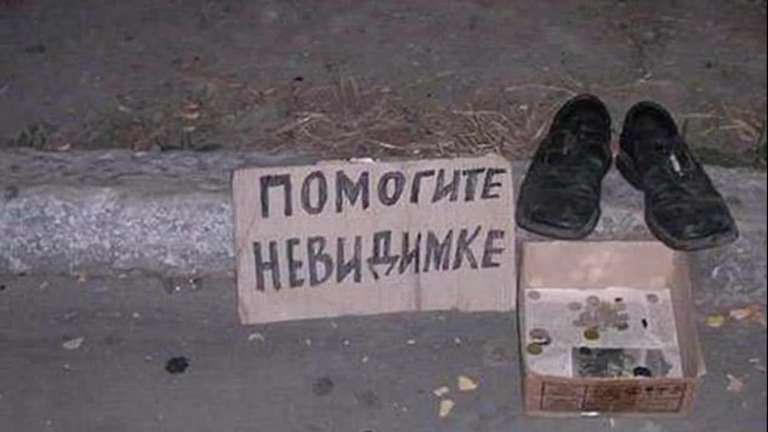 Мы в России, Господа россия, фото, юмор
