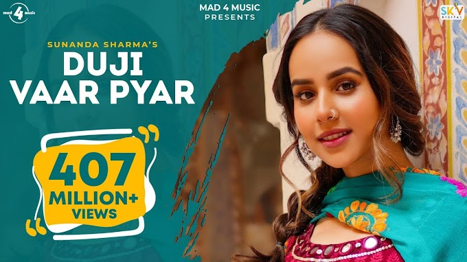 Duji Vaar Pyar - Lyrics