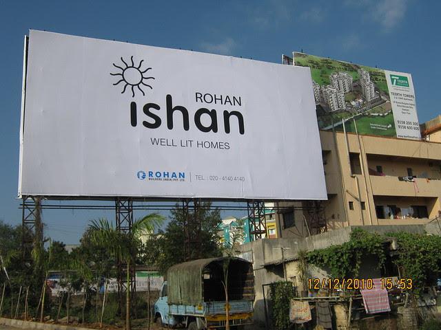 Rohan Ishan - Well Lit Homes - 2 BHK 3 BHK 3.5 BHK Flats in Bavdhan Budruk Gram panchyat Pune 411 021