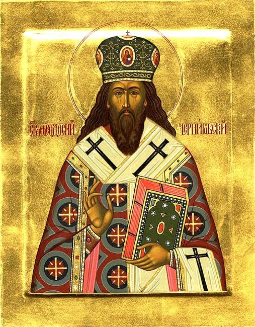 IMG ST. TEODOSIUS, Archbishop of Chernigov