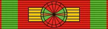 Fichier:KHM Ordre Royal du Cambodge - Grand Croix BAR.png