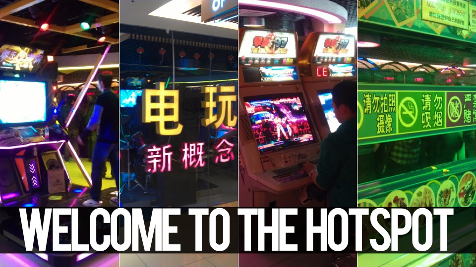 Click here to read The Wonderful and Seedy World of Chinese Arcades