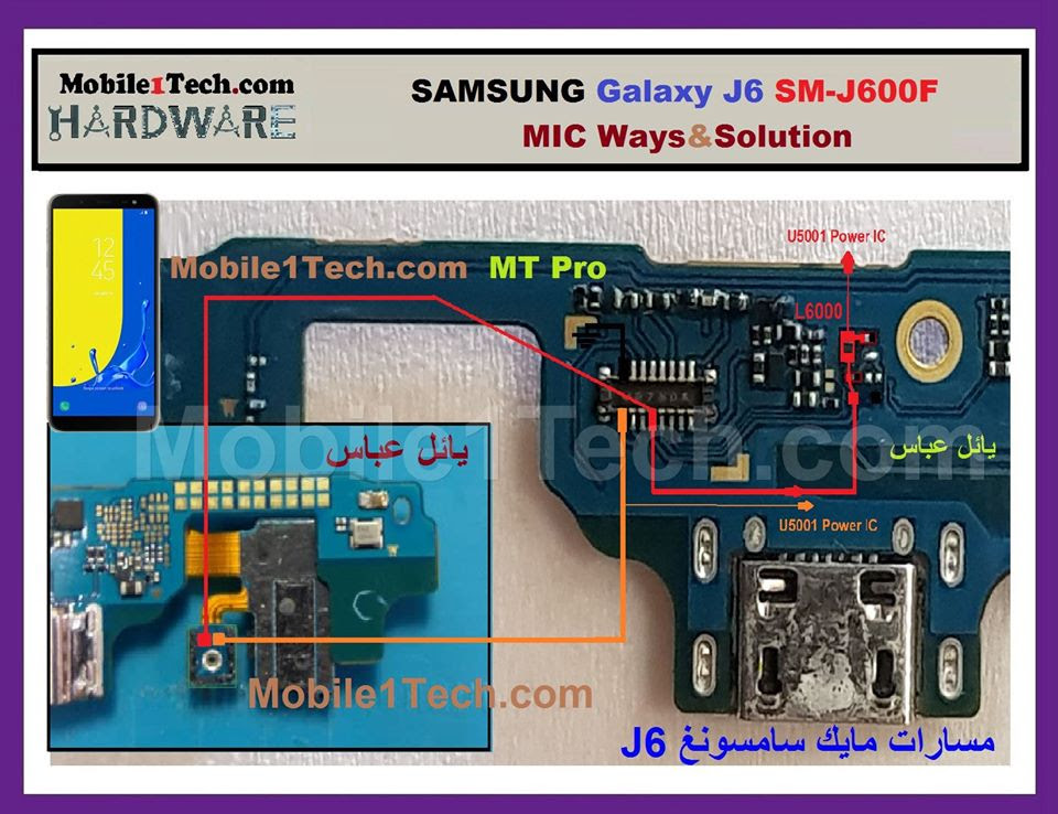 Samsung Galaxy J6 2018 J600F Mic Problem Jumper Solution Ways Microphone Not Working