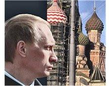 Czar Vladimir