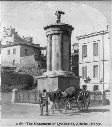 Πλακα-μνημειο Λυσικρατη - 1900