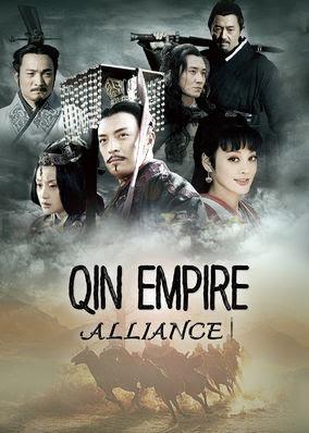 Qin Empire: Alliance - Season 1