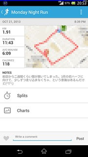 20131021_RunKeeper(Running)