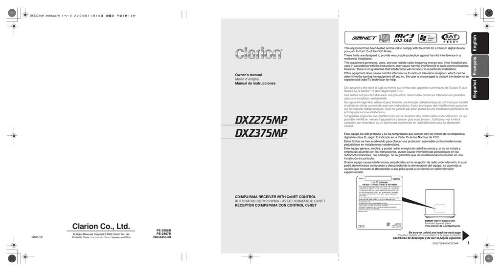 Clarion Dxz275mp Wiring Diagram