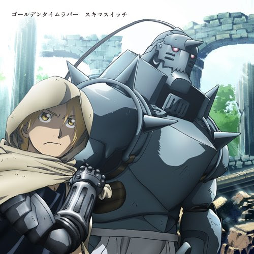 Fullmetal Alchemist Intro Lyrics: Anime 'N Game Lyrics: Full Metal Alchemist OP 3 Golden
