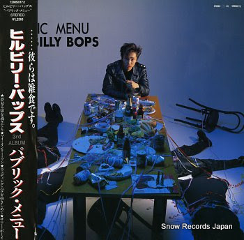 HILLBILLY BOPS public menu