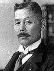 Reijiro Wakatsuki posing cropped.jpg