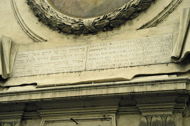 File:Inschrift San Gregorio della Divina Pietà.JPG