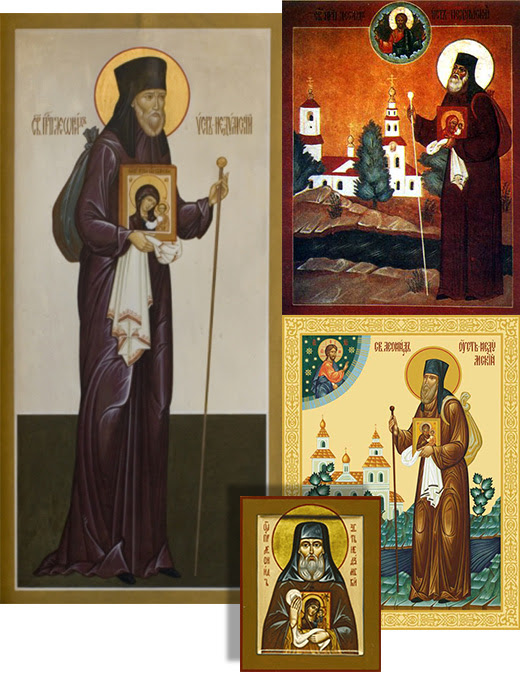 Αποτέλεσμα εικόνας για Икона Богородицы Одигитрия Устьнедумская