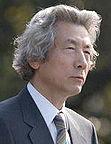 Junichiro Koizumi 8p062906pm-0202-398h cropped 2.jpg