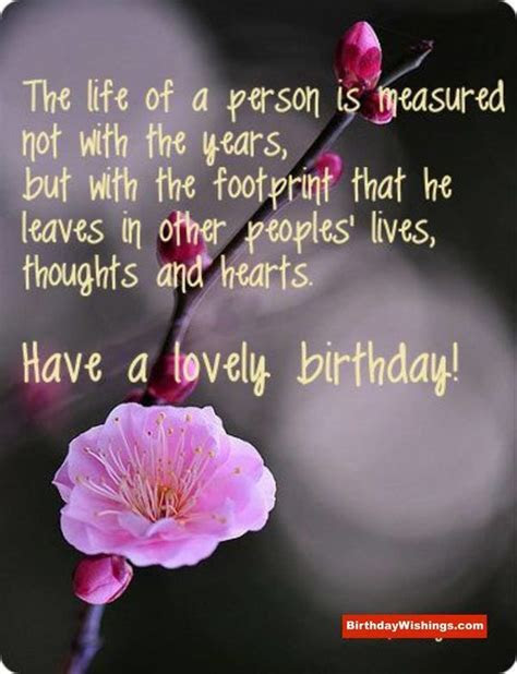 Happy Birthday Quotes, Funny birthday wishes For friends