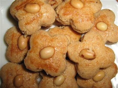 kuih raya harga boronghomemade cookies