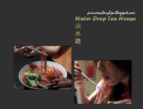 Water Drop Tea House 滴水坊 14