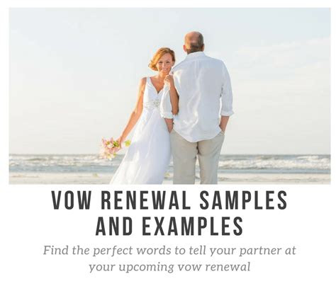 awesome vow renewal samples updated october