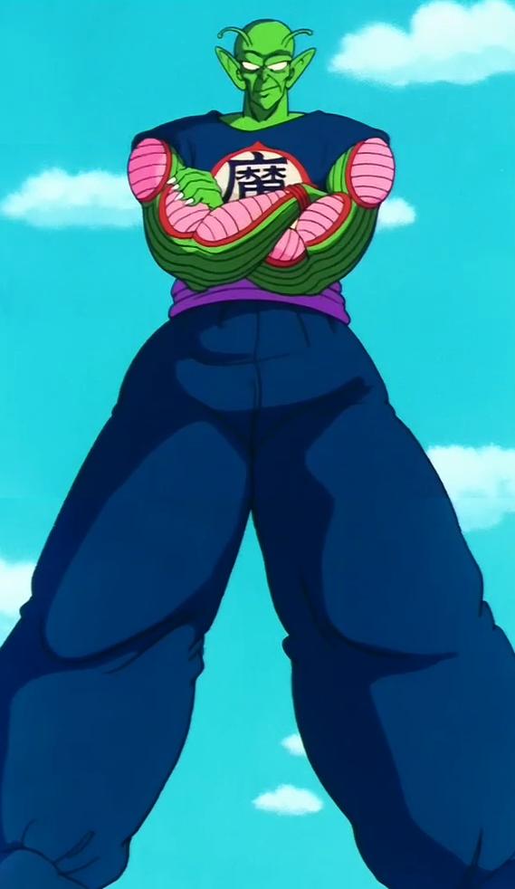 King Piccolo - Dragon Ball Wiki