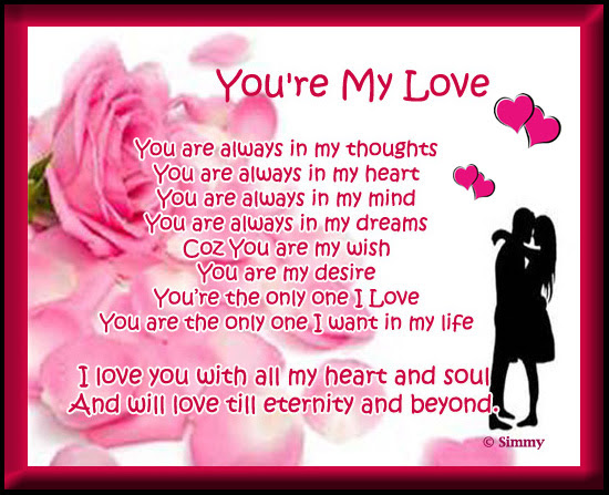 You Are My Love And I Love You A Lot Free You Are Special Ecards