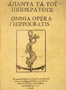 A piece of parchment paper as a title page of Hippocratic Oath