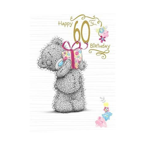 Happy 60th Birthday Me to You Bear Birthday Card (A01SS543
