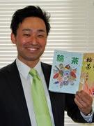 秋田のフリー誌「輪茶」が創刊20号-会社員が趣味で発行