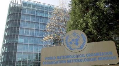 Всемирная метеорологическая организация впервые за 70 лет изменит структуру
