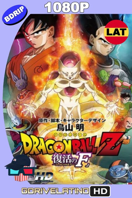 Dragon Ball Z: La Resurreccion De Freezer (2015) HD 1080p Latino