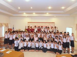 CSR Campus # 32