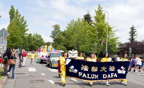 图1-4:美国西雅图地区的法轮功学员在七月四日,华盛顿州柯克兰国庆游行中。