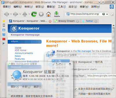 Konqueror 4.1RC1