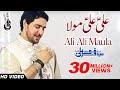 Ali Ali Maula Saath Zaban kai Dill Yahi Bola | Farhan Ali Waris | 13 Rajab