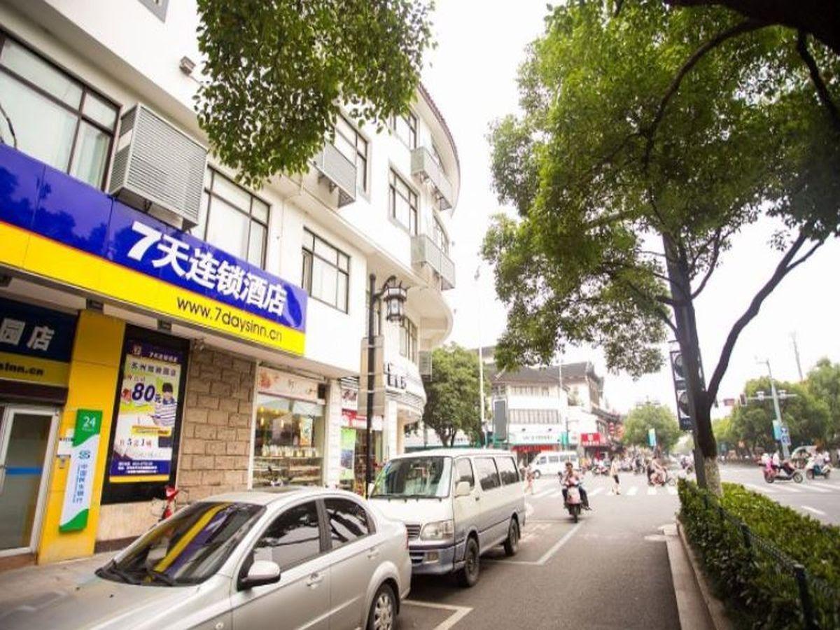 7 Days Inn Suzhou Zhuozhengyuan Discount